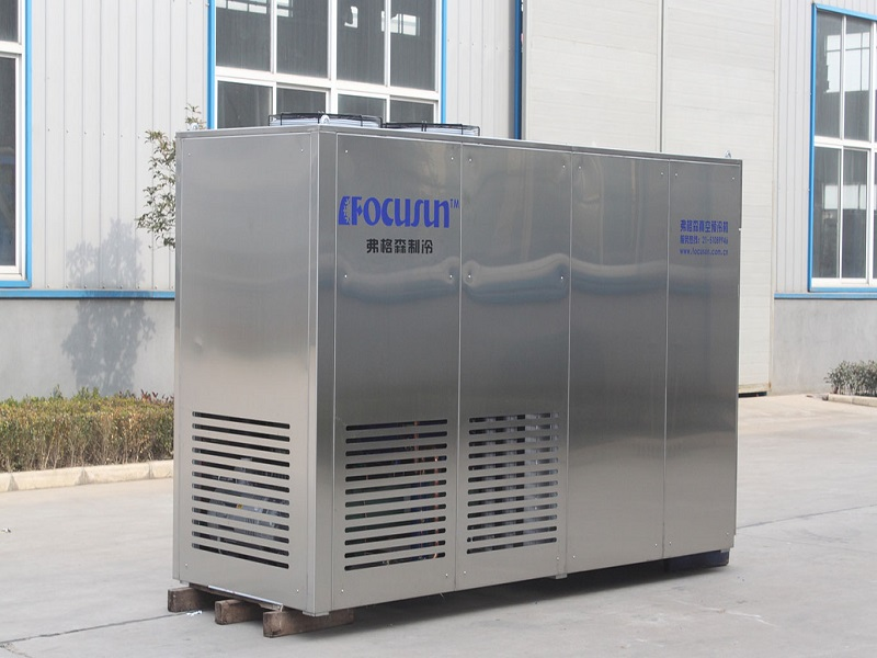 Vacuum cooler fro food, fruits, vegetables