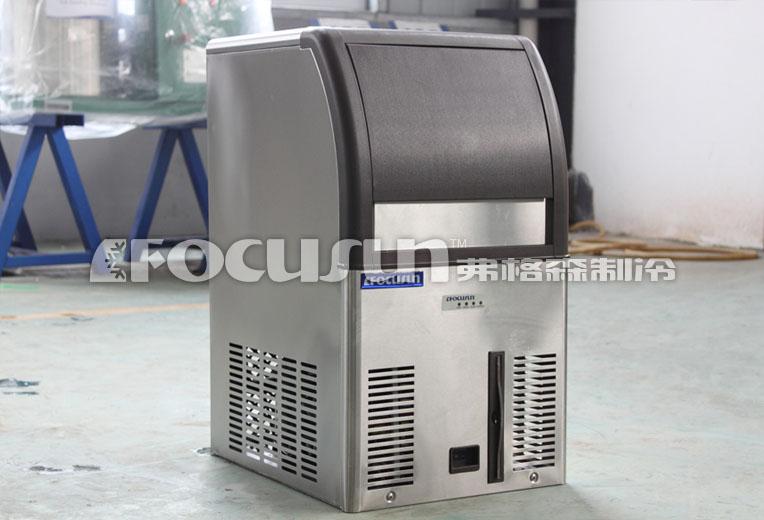 Focusun Nugget Ice Machine Chewable Ice