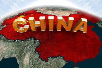china good