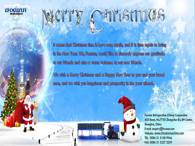 圣诞节英文