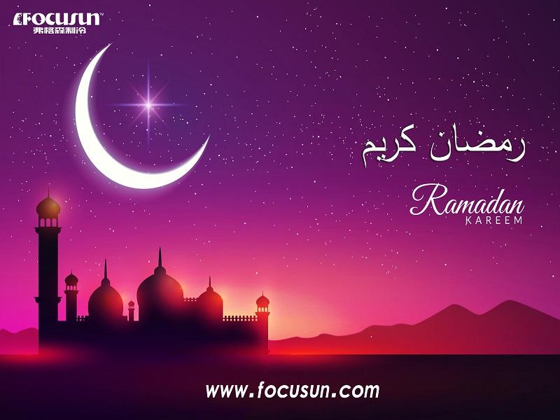 Ramadan Kareem - Copy