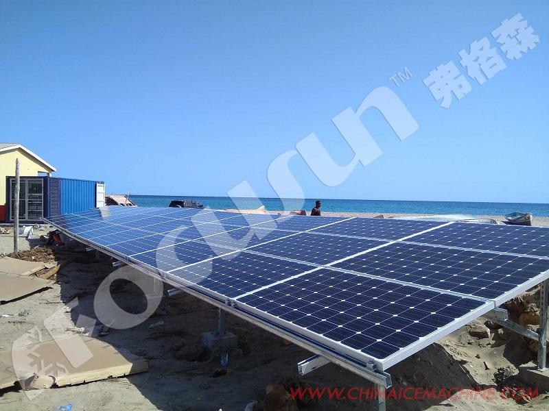 Solar cold room (1)2